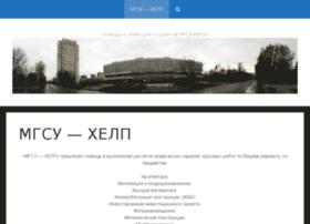 mgsu-help.ru