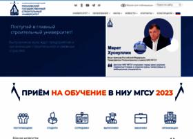 mgsu.ru
