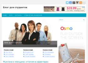 mgumoscow.blogspot.com