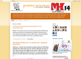 mh14news.blogspot.in