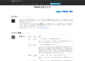 mh3gomamori.appspot.com