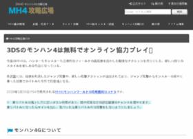 mh4g.com