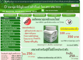mhamui.com