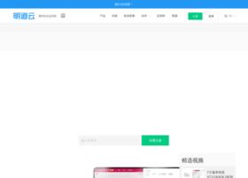 mhistation.mingdao.com