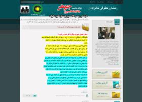 mhjohar.blogfa.com