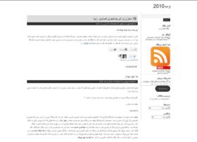 mhmazidi3.wordpress.com