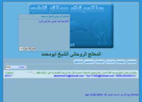 mhmd.dahek.net