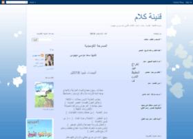 mhous.blogspot.com
