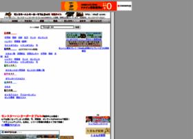 mhp2-g.com