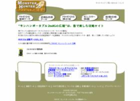 mhp2g.com