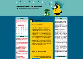 mhp2g.sakuraweb.com