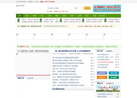 mhuamu.com