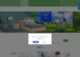 mi-nuo.com