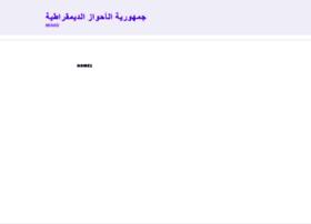 miaad.org
