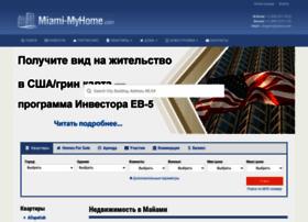 miami-myhome.com