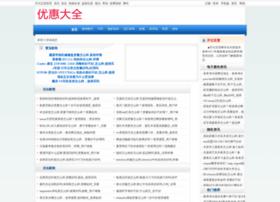 mianbar.com.cn