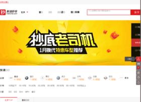 miaoche.com