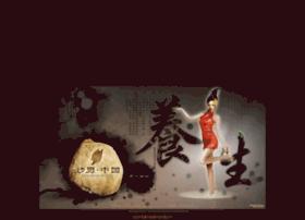 miaonan.com