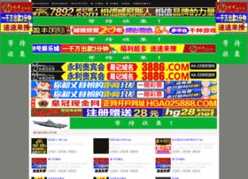 miaowei.net