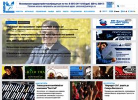 miass.ru