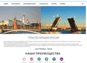 mibexpo.ru