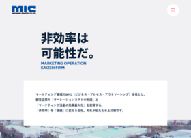 mic-p.com