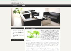 micanaltv.net