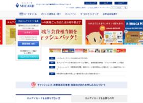 micard.co.jp