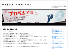 micbic.com