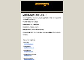 micebusan.com