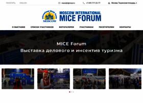 miceforum.ru