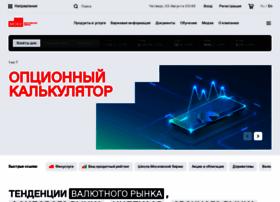 micex.ru
