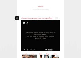 miceziv.wordpress.com
