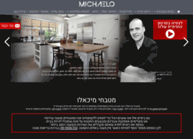 michaelo.co.il