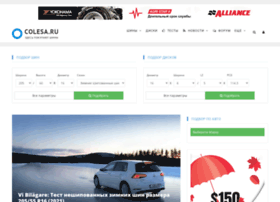 michelin.colesa.ru