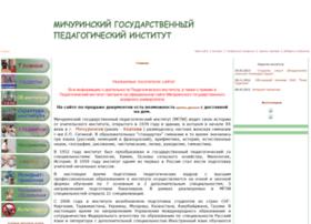 michgpi.ru