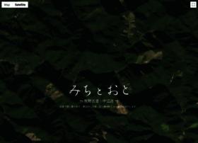 michi-oto.com