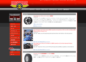 mickeythompsontires.co.jp