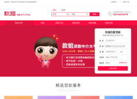 micro-credit.com.cn