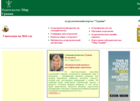 micro-farm.ru