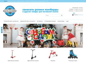 micro-scooter.ru