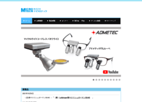 micro-t.jp