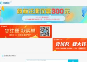 microblue.com.cn