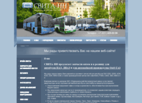 microbus.su