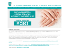 microcell.bg