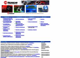 microchip.com.ru