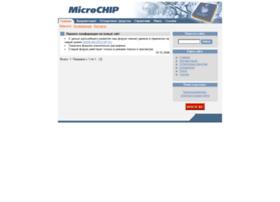microchip.ru