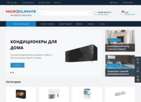 microclimat.com.ua