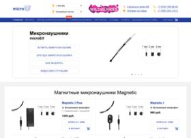 microelf.ru