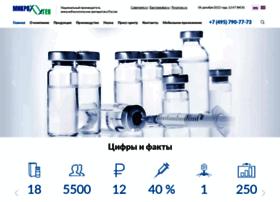 microgen.ru